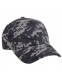 Бейсболка Rothco Military Supreme Low Profile Cap Subdued Urban Camo