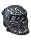 Маска защитная Kombat UK Skull Mesh Mask - Gun Metal