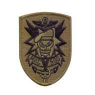 "Нашивка Rothco ""MAC VIET-SOG"" Subdued Patch"