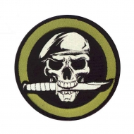 "Нашивка Rothco ""Military Skull & Knife"" Patch"