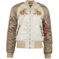 Куртка бомбер MA-1 Souvenir Tiger Flight Jacket